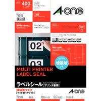 エーワン ラベルシール 強粘着タイプ プリンタ兼用 マット紙 白 A4 4面 1袋(100シート入)78504(取寄品)