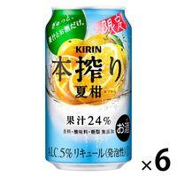 本搾り 夏柑 和柑橘ブレンド 350ml×6本 缶チューハイ サワー チューハイ キリンビール