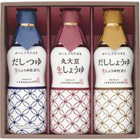 正田醤油 生しょうゆ調味料ギフト FNV-20(直送品)