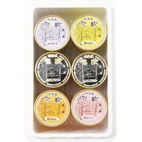 江戸屋 北海道アイスクリーム (プレミアムバニラ入) 110004 ギフト包装 (直送品)