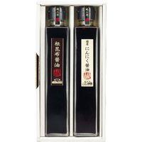二反田醤油店 蔵からの贈り物(香味醤油詰合せ) F-2b ギフト包装 (直送品)