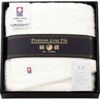 今治タオル プレミアムロングパイルフェイスタオル ギフト ホワイト PLP-150 1個(直送品)