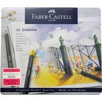 ファーバーカステル ゴールドファーバー色鉛筆 48色セット缶 114748(直送品)