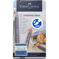 ファーバーカステル ゴールドファーバーアクア水彩色鉛筆 12色セット缶 114612 1セット(5個)(直送品)