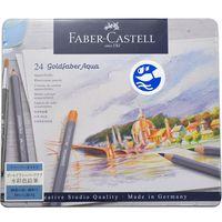 ファーバーカステル ゴールドファーバーアクア水彩色鉛筆 24色セット缶 114624 1セット(3個)(直送品)