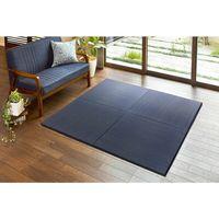 萩原 置き畳 南風(なんぷう) 約幅820×奥行820×高さ25mm ネイビー 159054900 1枚(直送品)
