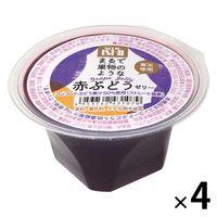成城石井 まるで果物のような赤ぶどうゼリー 160g 4953762431079 4個