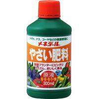 【園芸用品・植物活力素】メネデール やさい肥料原液 300ml 4978938433046 1セット(3本入)(直送品)