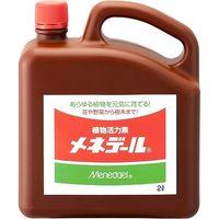 【園芸用品・植物活力素】メネデール 2L 4978938120052 1セット(3本入)(直送品)
