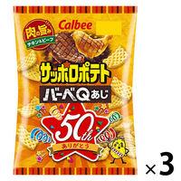 カルビー サッポロポテトバーベQあじ 80g 1セット(3袋)