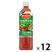 食塩無添加野菜ジュース900g 12本