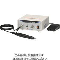 スズキマリン スズキ 超音波カッター (フットスイッチ式) SUW-30CT 1台 238-4566(直送品)