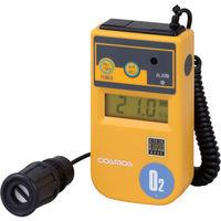 新コスモス電機 新コスモス デジタル酸素濃度計 1mカールコード付 XO-326-2SB 1個 486-0071(直送品)