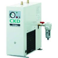 CKD 冷凍式ドライア ゼロアクア GX5203D-AC100V 1台 483-6464(直送品)