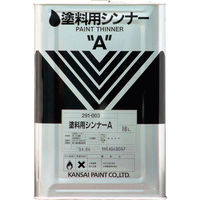 カンペハピオ(Kanpe Hapio) KANSAI 塗料用シンナーA 16L NO.291-003-16 1缶(16000mL) 457-8872(直送品)