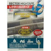 ユニテック レクターハイテープ RH-1(直送品)