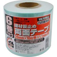 キラックス 建材仮止め両面テープ(VOC対策品)20mmX10m TEMPORARY-JOINT-TAPE-48P 1セット(6巻パック×8)(直送品)