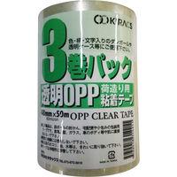 キラックス 透明OPPテープ(65μ)48mmX50m 60巻入 CLOPP(65)-48X50X60P 1セット(3巻パック×20)(直送品)