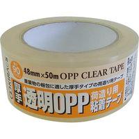 キラックス 透明OPPテープ(90μ)48mmX50m CLOPP(90)-48X50X50P 1セット(50巻)(直送品)