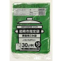 ジャパックス 尼崎市指定ゴミ袋 ゴミ袋 (中)30L AMG30 1セット(600枚)(直送品)