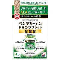 日清ガーデンメイト ペンタガーデン PRO タブレット 800g 4560194954931 1セット(3個入)(直送品)