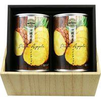 琉堂 沖縄県産パインアップル缶詰2缶入り ギフトセット(直送品)
