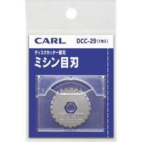 カール事務器 ディスクカッター替刃 ミシン目 DCC-29(直送品)