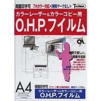 SAKAEテクニカルペーパー OHPフィルム PPC A4 10枚 WPO-A4P(直送品)