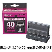 ブラザー スタンプ 青 QS-S40E(直送品)