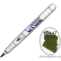シャングルグリーン