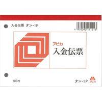 日本ノート 入金伝票 20冊 タン1P(10)(直送品)