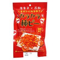 カラカラ柿ピー 1個(70g)