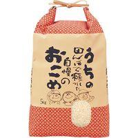 【袋・包装資材(米袋)】マルタカ KH-0230 紐付クラフト うちの田んぼで穫れた米 5kg 1梱包(100枚入)(直送品)