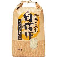 【袋・包装資材(米袋)】マルタカ KH-0300 紐付クラフト 自信作 5kg 1梱包(100枚入)(直送品)