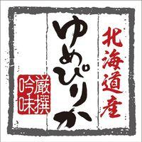 【袋・包装資材(お米銘柄シール)】マルタカ L-60308 銘柄ラベル 北海道産 ゆめぴりか 1梱包(500枚入)(直送品)