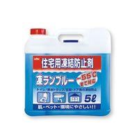 古河薬品工業 住宅用凍結防止剤 凍ランブルー 5L 884-012 1個(5000mL)(直送品)