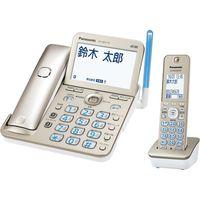 パナソニック コードレス電話機(子機1台付き)(シャンパンゴールド) VE-GD77DL-N(直送品)
