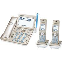 パナソニック コードレス電話機(子機2台付き)(シャンパンゴールド) VE-GD77DW-N(直送品)