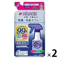 ナノックス除菌消臭スプレー詰替320ml