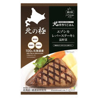 北の極 犬用 エゾシカレバーステーキと温野菜 北海道産 無添加 60g 1袋 ファイン・ツー