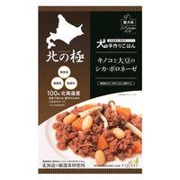 北の極 犬用 キノコと大豆のシカ・ボロネーゼ 北海道産 無添加 60g 1袋 ファイン・ツー