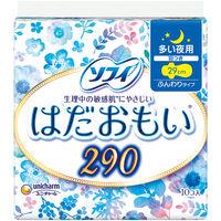 ナプキン 特に多い日の昼用 羽なし 23cm ソフィ はだおもい 1箱(24枚×18個) ユニ・チャーム