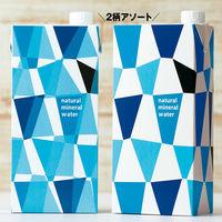 【紙パック】ゴールドパック ナチュラルミネラルウォーター 1.0L 1箱(6本入)