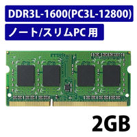 エレコム DDR3L-1600 PC3L-12800 SODIMM 2GB EV1600L-N2G/RO (直送品)