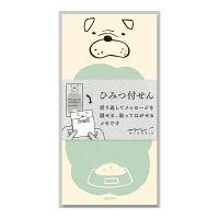 デザインフィル 付せん紙ひみつ イヌ柄 11429006 3個 (直送品)