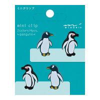 デザインフィル ミニクリップ ペンギン柄 4個入×3パック 43313006(直送品)