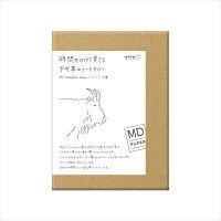 デザインフィル MDノートカバー <文庫> 本革ゴートヌメ 49843006 1冊 (直送品)