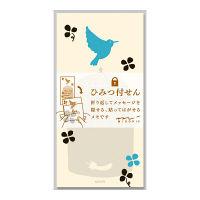 デザインフィル 付せん紙ひみつ 青い鳥柄 11787006 3個 (直送品)