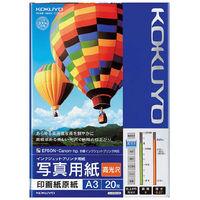 コクヨ  IJP用紙・高光沢・A3・20枚 KJーD12A3ー20 1セット(40枚:20枚×2袋) (直送品)