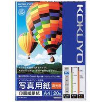 コクヨ  IJP用紙・高光沢・A4・20枚 KJーD12A4ー20 1セット(40枚:20枚×2袋) (直送品)